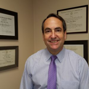 Dr. Bruce Silber is a chiropractor in Massapequa.